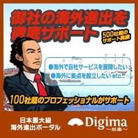 Digima_200-200.png